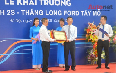 Thang Long Ford to open the first 2S showroom in Hanoi