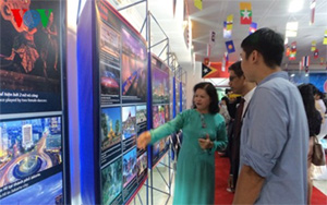 """Exhibit """"ASEAN – 48 years of peace and development"""" opens"""