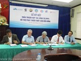 public private partnership promoted to develop fisheries sector