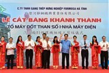 vung ang 1 thermal power plant officially runs