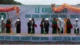 work starts on new industrial zone in binh phuoc