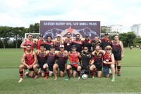 save the date for international rugby tournament in saigon 17 sept 2016