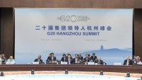 g20 hangzhou summit opens starting new journey for worlds future growth