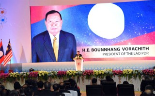 asean 28th 29th summits kick off in vientiane