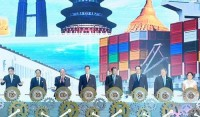 china asean expo opens in nanning