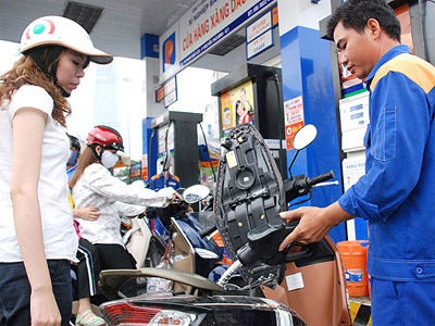 Ministry announces petrol price cut