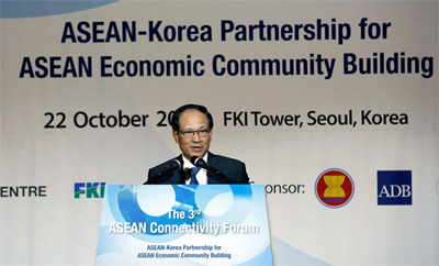 ASEAN, RoK convene connectivity forum