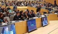 vietnam attends 56th wipo general assemblies