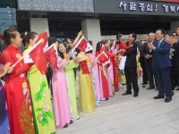 hcm city to co host cultural festival with korean city