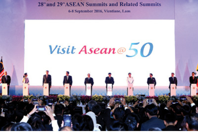 Master Plan on ASEAN Connectivity 2025 adopted