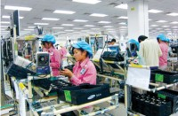 global suply chain spurs support industry development