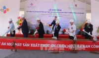 rok builds 31 mln usd animal feed factory in ha nam