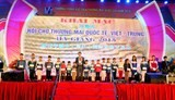 vietnam china trade fair opens in ha giang