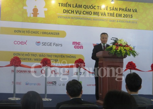 Vietnam Int'l Retail and Franchise Exhibition opens