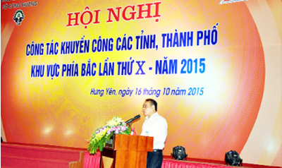 Completing northern industry promotion plan
