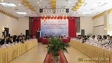 first vietnam thailand energy forum opens