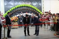 vietnams light industry zone opens in moscow