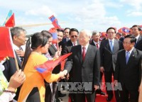 general secretary nguyen phu trong pays official friendly visit to laos