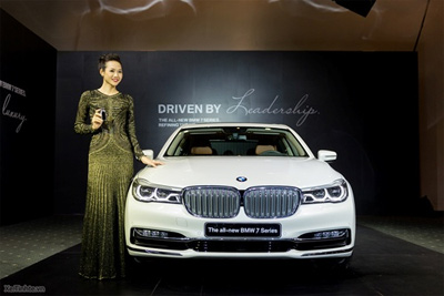 BMW 7 Series unveiled