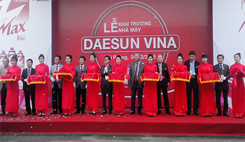 Daesun Vina starts operation of mini gas can factory