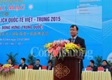 vietnam china international trade fair 2015 opens
