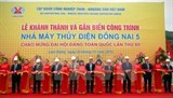 vinacomin launches dong nai 5 hydropower plant